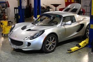Lotus | Repair and Service Testimonial